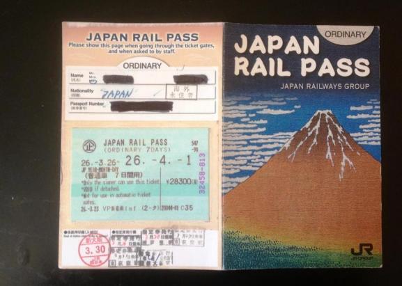 Cara Traveling Hemat di Jepang 1
