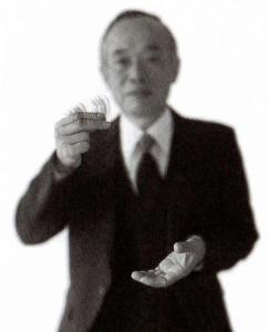 Bahasa Isyarat Orang Jepang
