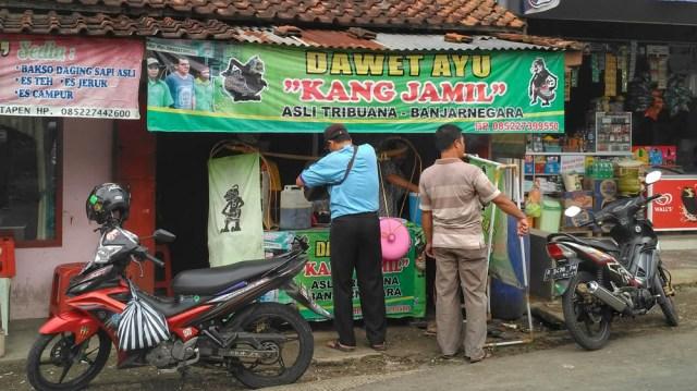 Dawet Ayu Kang Jamil di Tapen