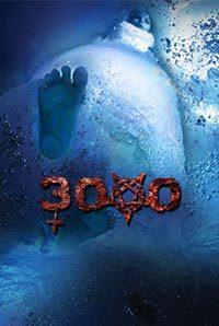 Pallavi-sagar-2