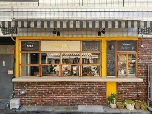 大阪市北区のパン屋さんコバト836のクリーニング前のテントの状態