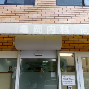 枚方市内の店舗用テントの汚れと消えない前テナントの文字