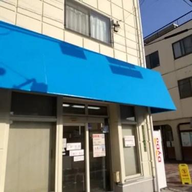 コーティング完了で店舗テントがキレイに復活した大阪市大正区のお店