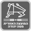 מטה יהודה לוגו