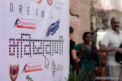 dreams bhavisyavani