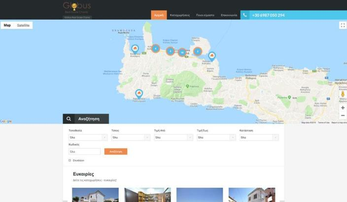 Web Design | Globus Real Estate - Chania