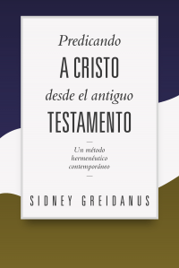 CRISTO-DESDE-EL-ANTIGUO