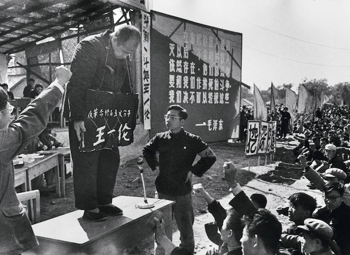 A Revolução Cultural: uma revolução política abortada