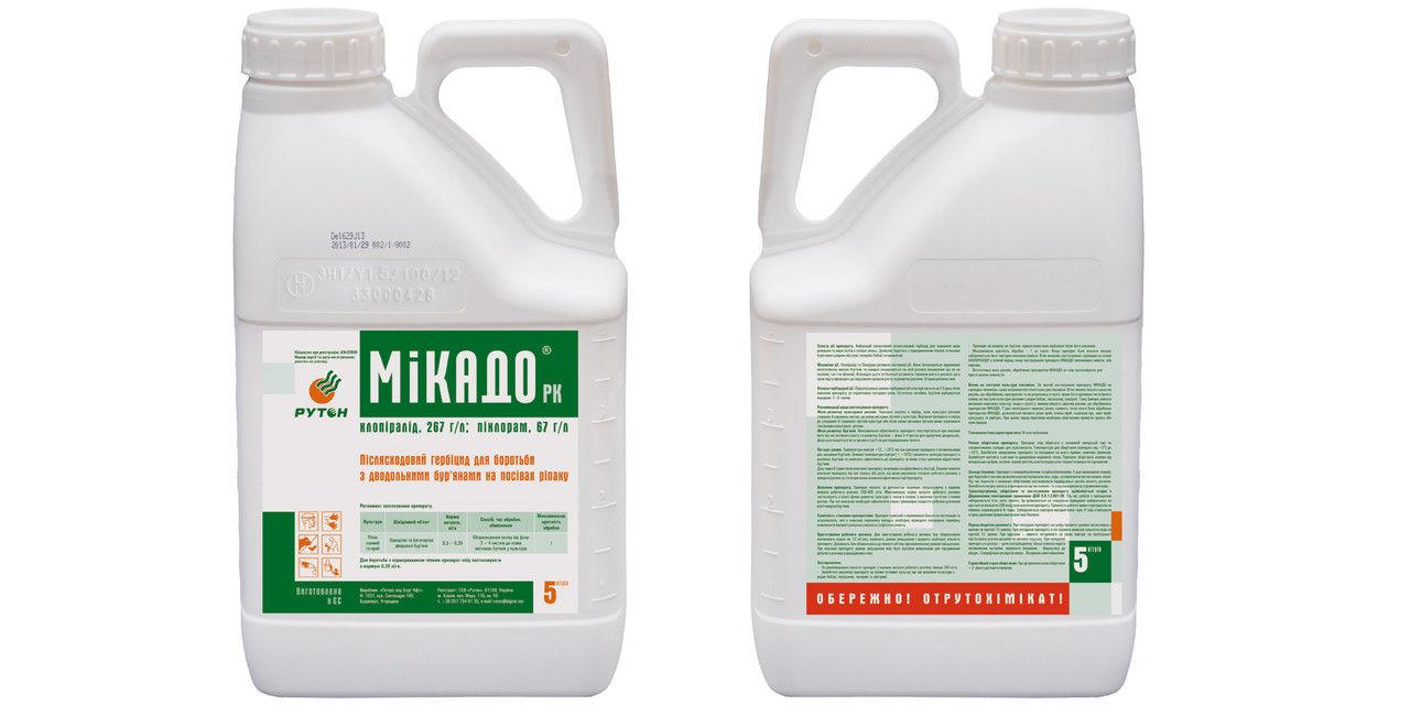 Mikado-RK.-Klopiralid-i-pikloram---veshhestva-sistemnogo-deystviya.jpg