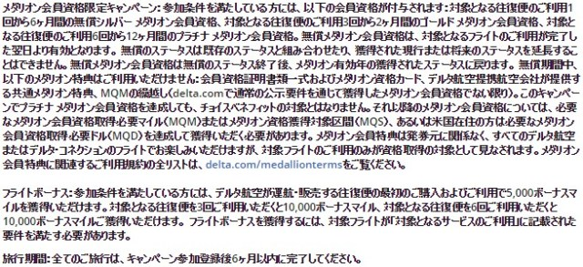 screenhunter_677-nov-09-12-40