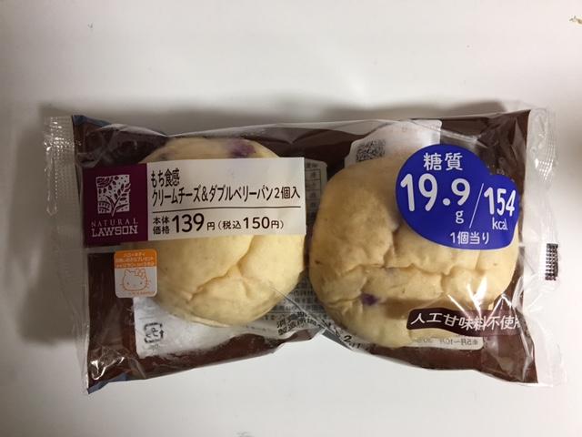 ロカボダイエット 市販 されている ロカボ商品 一覧