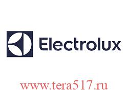 Запчасти и комплектующие ELECTROLUX