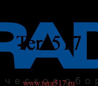 Запчасти и комплектующие к оборудованию RADA(Рада).