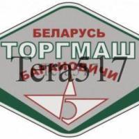 Запчасти МИМ 300 МИМ 600 режущий инструмент (Торгмаш Барановичи)