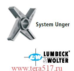 Нож D/114 UNGER 4 лучевой ROBOT S 4 Lumbeck & Wolter