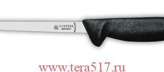 Нож разделочный GIESSER Арт. 3215