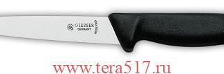 Нож для потрошения GIESSER Арт. 3405