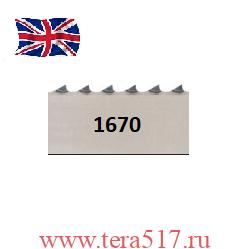 Полотно пилы для мяса 1670