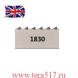 Полотно пилы для мяса 1830