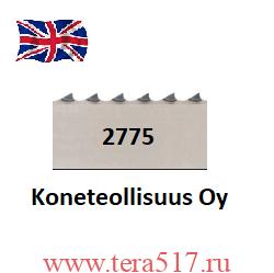 Полотно для мяса KT 360 (Koneteollisuus Oy) 2775 мм