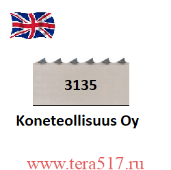 Полотно для мяса KT 360 (Koneteollisuus Oy) 3135 мм
