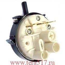 Прессостат посудомоечной машины Dihr (Kromo) 250-40 mbar 0088110, 88110, DW88110