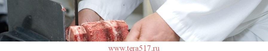Заказать полотно для мяса ленточной пилы