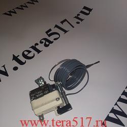 Термостат аварийный фритюра 16А 225°C KOGAST (Kovinastroj) 55.19549.030