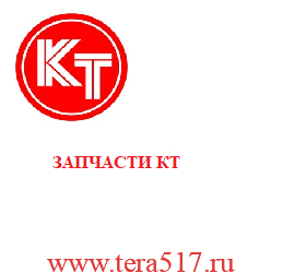 Редуктор привода Koneteollisuus волчка для мяса LM-98/A LM98A026