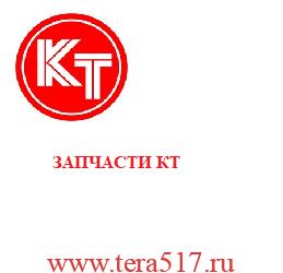 Комплект ремней привода KONETEOLLISUUS волчка для мяса KT LM-98/A LM98A109