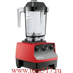 БЛЕНДЕР VITAMIX DRINK MACHINE ADVANCE