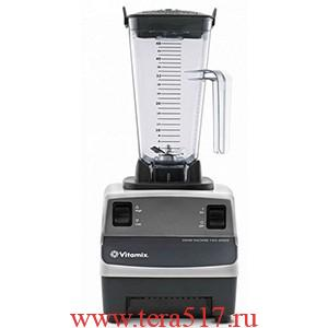 БЛЕНДЕР VITAMIX DRINK MACHINE 2 СКОРОСТИ