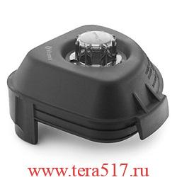 КРЫШКА VITAMIX ADVANCE 062986 / 015985