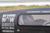 イチロー秋田 7D-687