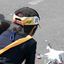 イチロー秋田 7D-141