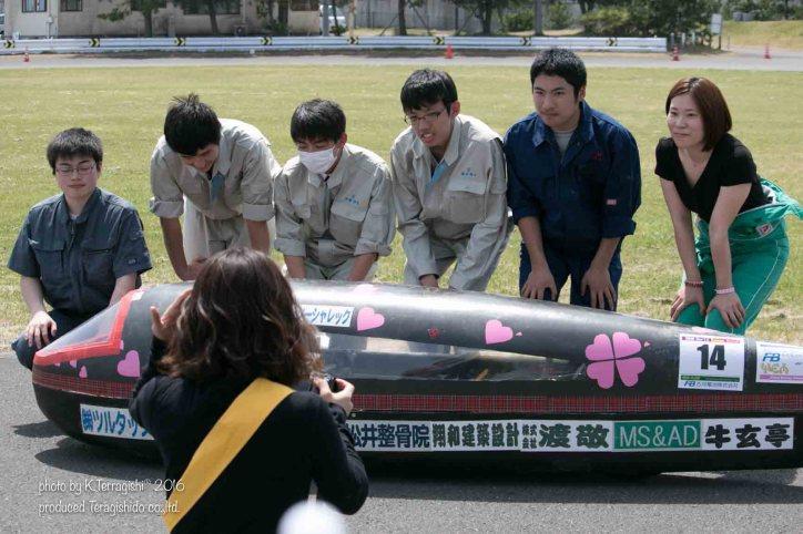 イチロー秋田 7D-35