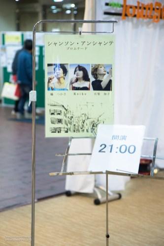 ishido_zaou-2523
