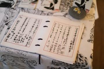madoka_nakamoto 2-16-2079