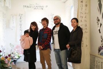 madoka_nakamoto 2-17-2260