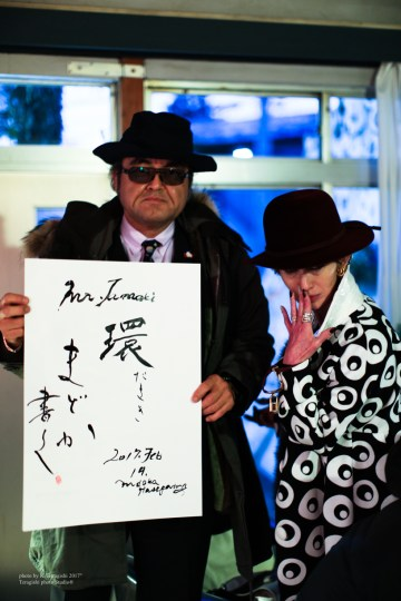 madoka_nakamoto 2-17-2551