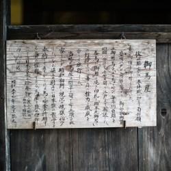 madoka_arikabe_teragishi-9333