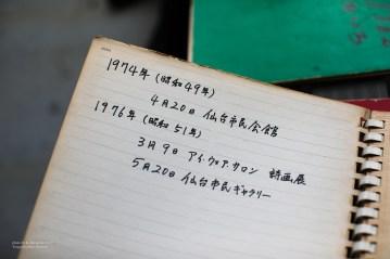 madoka_nakamoto_teragishi 5-6-8179
