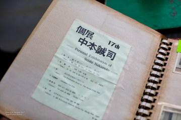 madoka_nakamoto_teragishi 5-6-8180