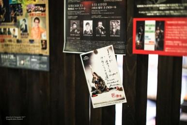 abbeyroad_teragishi-2013