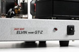 エルビンアンプ-9162