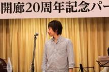 bansui_ishido-7515