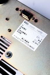 REVOX B250-1042