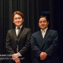 Teragishi photo Studioと愉快な仲間たち-1