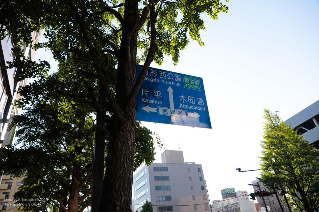 osamu_bansui-8060