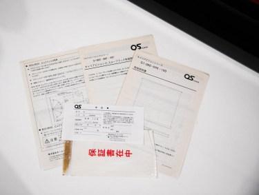 G1 100T-1028